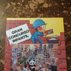 Coleccionismo Recortables: GRAN CONCURSO INFANTIL, CONSTRUIR UNA CIUDAD DE PAPEL (AGROMAN EMPRESA CONSTRUCTORA) (1984). Lote 270392628