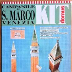 Coleccionismo Recortables: RECORTABLE CAMPANILE DE SAN MARCOS DE VENECIA. OPORTUNIDAD 1986. Lote 278530368