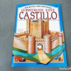 Coleccionismo Recortables: RECORTABLE CONSTRUYE ESTECASTILLO. MAQUETAS RECORTABLES Nº 1. SUSAETA. Lote 279517858