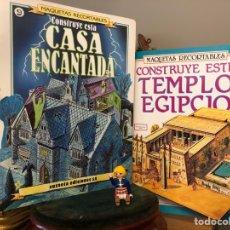 Coleccionismo Recortables: MAQUETAS RECORTABLES CONSTRUYE CASA ENCANTADA + TEMPLO EGIPCIO SUSAETA. Lote 286525893