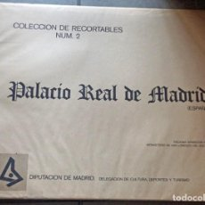 Colecionismo Recortáveis: GRAN RECORTABLE DEL PALACIO REAL DE MADRID. Lote 287178258