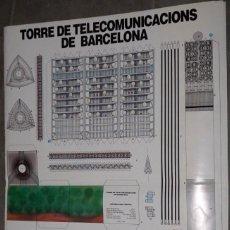 Coleccionismo Recortables: MAQUETA RECORTABLE DE LA TORRE DE TELECOMUNICACIONES DE BARCELONA. NORMAN FOSTER. Lote 287800868