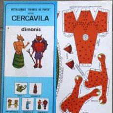 """Coleccionismo Recortables: MAQUETA RECORTABLE DIABLO DE """" CERCAVILA """" (PASACALLE). Lote 289524723"""