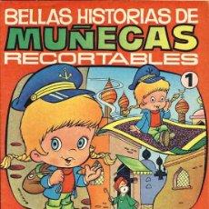 Coleccionismo Recortables: RECORTABLE DE MUÑECAS: TEBEO CON RECORTABLES DE MUÑECAS (ED.BRUGUERA N.1) (VER FOTOS ADICIONALES). Lote 18282194