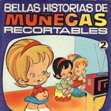 Coleccionismo Recortables: RECORTABLE DE MUÑECAS: TEBEO CON RECORTABLES DE MUÑECAS (ED.BRUGUERA N.2) (VER FOTOS ADICIONALES). Lote 18282207
