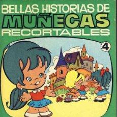 Coleccionismo Recortables: RECORTABLE DE MUÑECAS: TEBEO CON RECORTABLES DE MUÑECAS (ED.BRUGUERA N.4) (VER FOTOS ADICIONALES). Lote 18282223