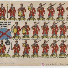 Coleccionismo Recortables: RECORTABLES BRUGUERA (17,5X24,5) COSACOS DE LA GUARDIA DEL ZAR. AÑO 1960.. Lote 20160086