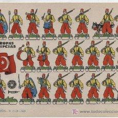 Coleccionismo Recortables: RECORTABLES BRUGUERA (17,5X24,5) TROPAS EGIPCIAS. AÑO 1960.. Lote 20160160