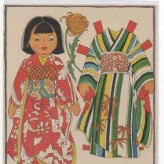 Coleccionismo Recortables: LAMINA RECORTABLE MUÑECA JAPON SUPLEMENTO FLORITA ED. CLIPER KIMONO JAPONESA TRAJE TIPICO MODA NIÑA. Lote 28696061