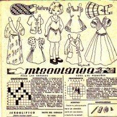 Coleccionismo Recortables: RECORTABLE FINITA REVISTA MIS CHICAS . Lote 24569920