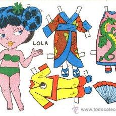Coleccionismo Recortables: LAMINA RECORTABLE DE MUÑECA LOLA VESTIDOS MODA NIÑA JUGUETE INFANTIL. Lote 29437588