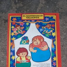 Coleccionismo Recortables: EL SASTERECILLO VALIENTE, CUENTO TÍTERE. Lote 34774393