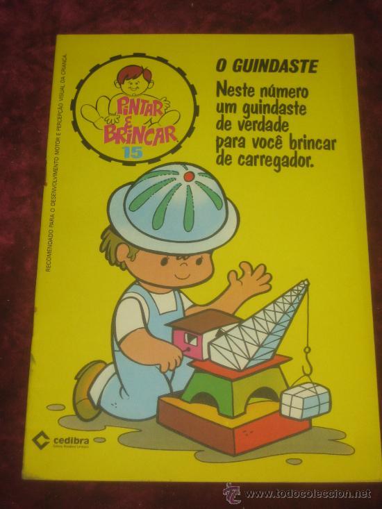 RECORTABLE SERIE PINTAR Y BRINCAR Nº 15. (Coleccionismo - Recortables - Muñecas)
