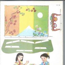 Coleccionismo Recortables: RECORTABLE DE LOS AÑOS 60 - FUKAYA - Nº 20 -. Lote 37044792