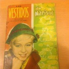 Coleccionismo Recortables: MARISOL PEPA FLORES HA LLEGADO UN ANGEL RECORTABLES 1961. Lote 41439582
