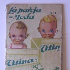Coleccionismo Recortables: TITINA Y TITIN LA PAREJA DE MODA Nº1. Lote 44242018