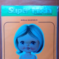 Coleccionismo Recortables: RECORTABLE SUPER MODA ESTHER. PERFECTO ESTADO. FILASTROCCA. Lote 89349976