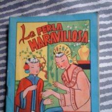 Coleccionismo Recortables: RECORTABLES MUÑECAS. Lote 56894494