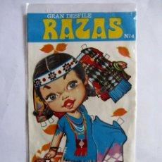 Coleccionismo Recortables: MUÑECA RECORTABLE GRAN DESFILE RAZAS - ESTAMPAS DE ESPAÑA 4 . Lote 61323943