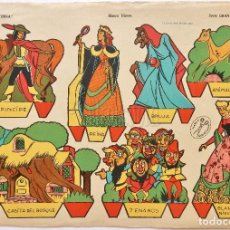 Coleccionismo Recortables: LAMINA RECORTABLE SERIE GRAN ILUSION Nº 2 BLANCANIEVES EDICIONES LA TIJERA AÑO 1960. Lote 62552996