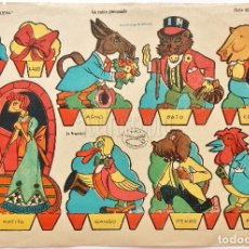Coleccionismo Recortables: LAMINA RECORTABLE SERIE GRAN ILUSION Nº 7 LA RATITA PRESUMIDA EDICIONES LA TIJERA AÑO 1960. Lote 62553084