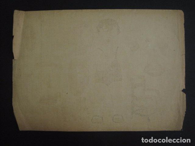 Coleccionismo Recortables: PEDRIN - RECORTABLE ANTIGUO - CONSTRUCCIONES EL NIÑO - VER FOTOS Y MEDIDAS -(V-6712) - Foto 6 - 63004732