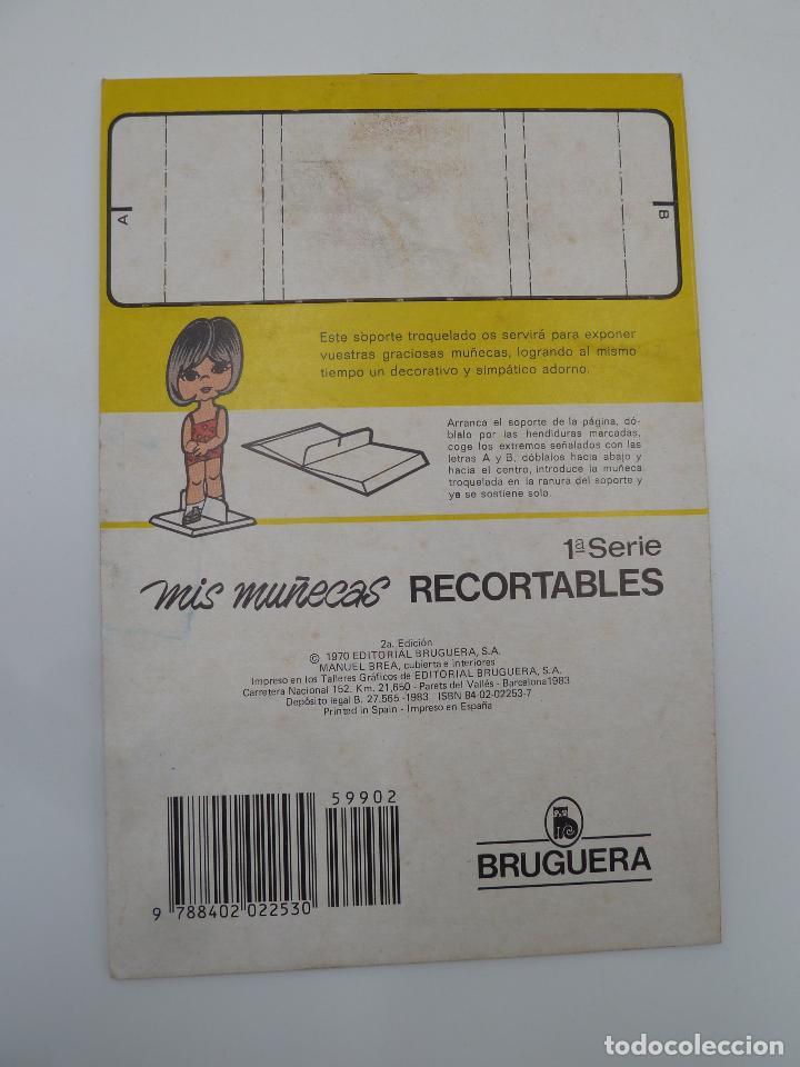Coleccionismo Recortables: CUQUIN, MIS MUÑECAS RECORTABLES, 1ª SERIE BRUGUERA 1983 Dibujos Manuel Brea - Foto 3 - 108353983