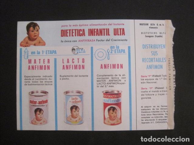Coleccionismo Recortables: COLECCION 4 RECORTABLES ANFIMON - FUTBOL - EQUIPOS DE FUTBOL - VER FOTOS Y MEDIDAS - (V-8253) - Foto 5 - 73694783