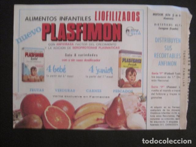 Coleccionismo Recortables: COLECCION 4 RECORTABLES ANFIMON - FUTBOL - EQUIPOS DE FUTBOL - VER FOTOS Y MEDIDAS - (V-8253) - Foto 9 - 73694783