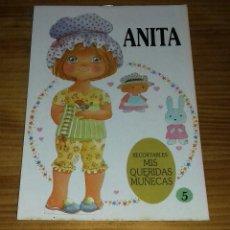 Coleccionismo Recortables: MUÑECA RECORTABLE ANITA- MIS QUERIDAS MUÑECAS N°5 (BRUGUERA). Lote 84468632