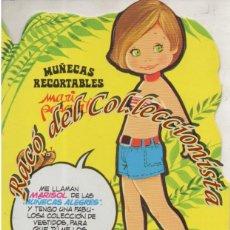 Coleccionismo Recortables: MUÑECAS RECORTABLES DE MARIA PASCUAL, N. 13 MARISOL , EDITORIAL TORAY, 1992. Lote 98455587