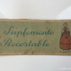 Coleccionismo Recortables: SUPLEMENTO RECORTABLE LA ABUELITA DE MARI PEPA.. Lote 98714791