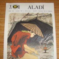 Coleccionismo Recortables: (TC-45) RECORTABLE CUENTO CATALAN ALADI ALADINO. Lote 99807491