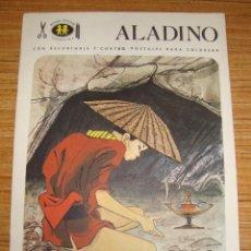 Coleccionismo Recortables: (TC-45) RECORTABLE CUENTO CASTELLANO ALADINO. Lote 99807523