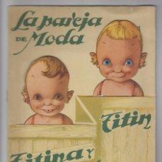 Coleccionismo Recortables: TITINA Y TITIN. EDICIONES BARSAL. AÑOS 40. ESTUCHE Nº 1. EN CARTÓN . Lote 102929579