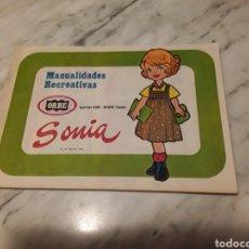 Coleccionismo Recortables: 10 LAMINAS MUÑECAS RECORTABLES SERIE SONIA ORBE. Lote 128231175