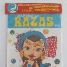 Coleccionismo Recortables: RECORTABLE ESTAMPAS DE ESPAÑA. GRAN DESFILE RAZAS. NUMERO 2. EN SU ENVOLTORIO. Lote 106623367