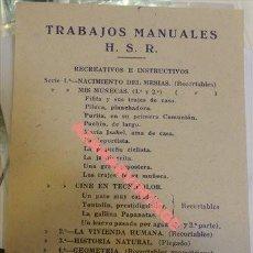 Coleccionismo Recortables: HOJA CATALOGO RECORTABLES H.S.R., RARISIMO. Lote 111775727