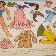 Coleccionismo Recortables: RECORTABLES ROLLAN ROCIO. Lote 114964227