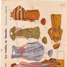 Coleccionismo Recortables: CONSTRUCCIONES EL NIÑO.LOS VESTIDO DE MANOLITA. COLECCION 5 NÚMERO 70. MUÑECA RECORTABLE. Lote 122085459