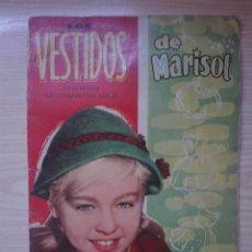 Coleccionismo Recortables: LOS VESTIDOS DE MARISOL,HA LLEGADO UN ÁNGEL ,RECORTABLE COMPLETO ,AÑO 1961. Lote 124004075