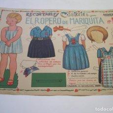 Coleccionismo Recortables: RECORTABLES COSTALES. EL ROPERO DE MARIQUITA Nº1. Lote 127223963