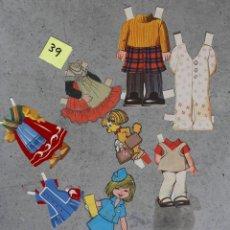 Coleccionismo Recortables: LOTE RECORTABLES DE MUÑECAS.. Lote 128869943