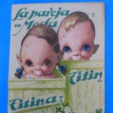 Coleccionismo Recortables: LA PAREJA DE MODA. TITINA Y TITIN. Nº 2.. Lote 129076059
