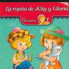 Collezionismo Figurine da Ritagliare: CUADERNO RECORTABLE MUÑECAS * LA ROPITA DE KITY Y GLORIA *. Lote 291985943