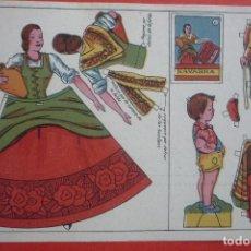Coleccionismo Recortables: MUÑECAS RECORTABLES REGIONALES Nº 6. NAVARRA. TAMAÑO16,5X23 CM.. Lote 132034850