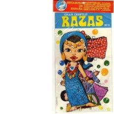 Coleccionismo Recortables: GRAN DESFILE DE RAZAS, Nº 2. ESTAMPAS DE ESPAÑA. Lote 136861474