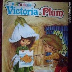 Coleccionismo Recortables: 2 VICTORIA PLUM LA PEQUEÑA DUENDECILLA DEL BOSQUE PARA PINTAR ANGELA RIPPON PUBLICACIONES GAMA 1984.. Lote 146347730