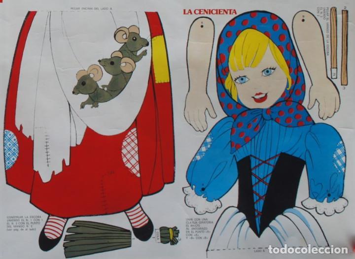Coleccionismo Recortables: Prueba/error impresión de recortables de cuentos. Blanca Nieves, Cenicienta, Patito Feo, Caperucita - Foto 2 - 146704606