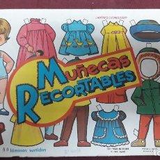 Coleccionismo Recortables: MUÑECAS RECORTABLES. 50 LAMINAS SURTIDAS... 5 BLOQUES DE 841 A 850. 2ª SERIE. Lote 155506582
